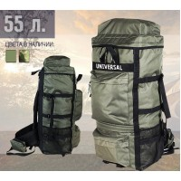 Рюкзак туристический Турист 55л