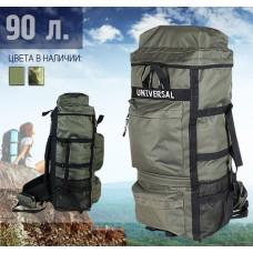 Рюкзак туристический Турист 90л