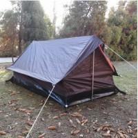 Палатка двухместная туристическая Zubrava